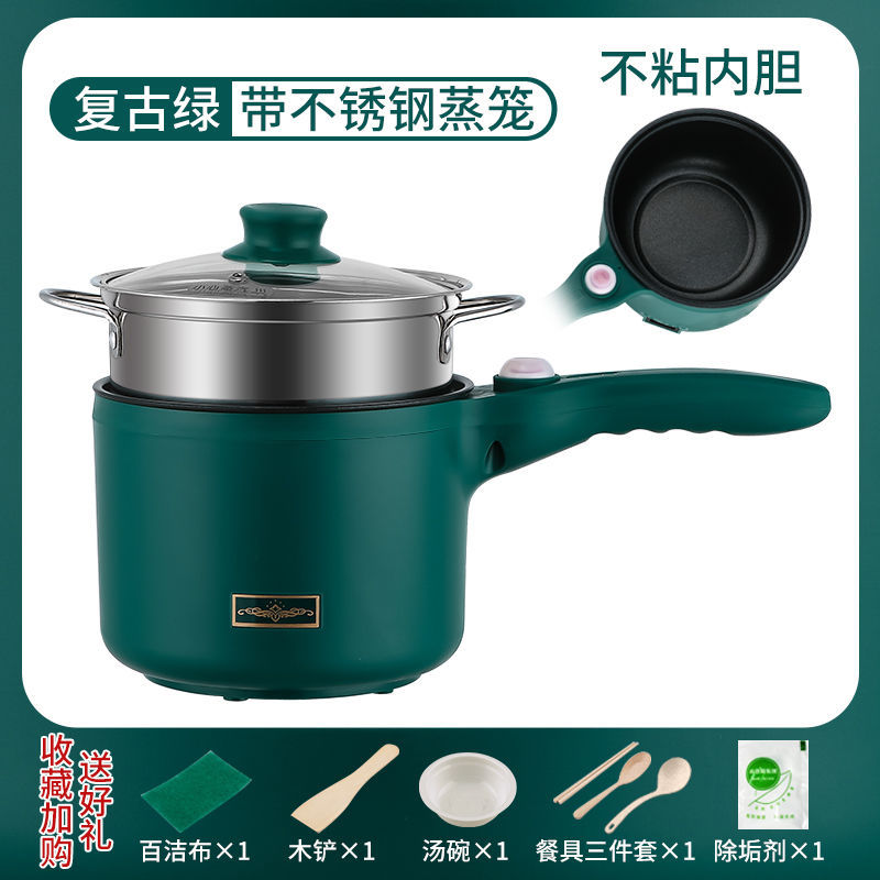 Electric frying pan multifunctional electric cooker student dormitory small electric cooker household hot pot noodles